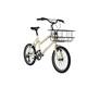 ORBEA Katu 50 Citycykel beige/vit
